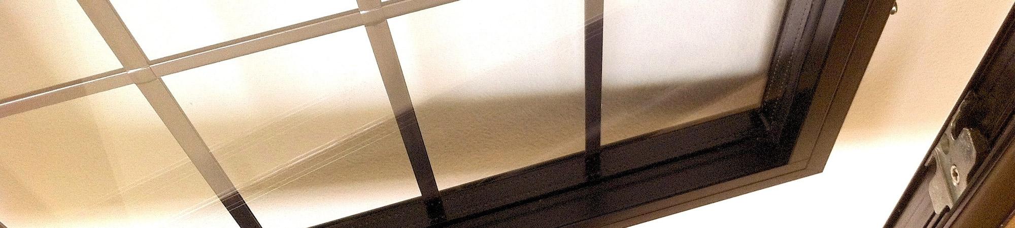 bosal aluminijumska alu i pvc stolarija cene. Black Bedroom Furniture Sets. Home Design Ideas